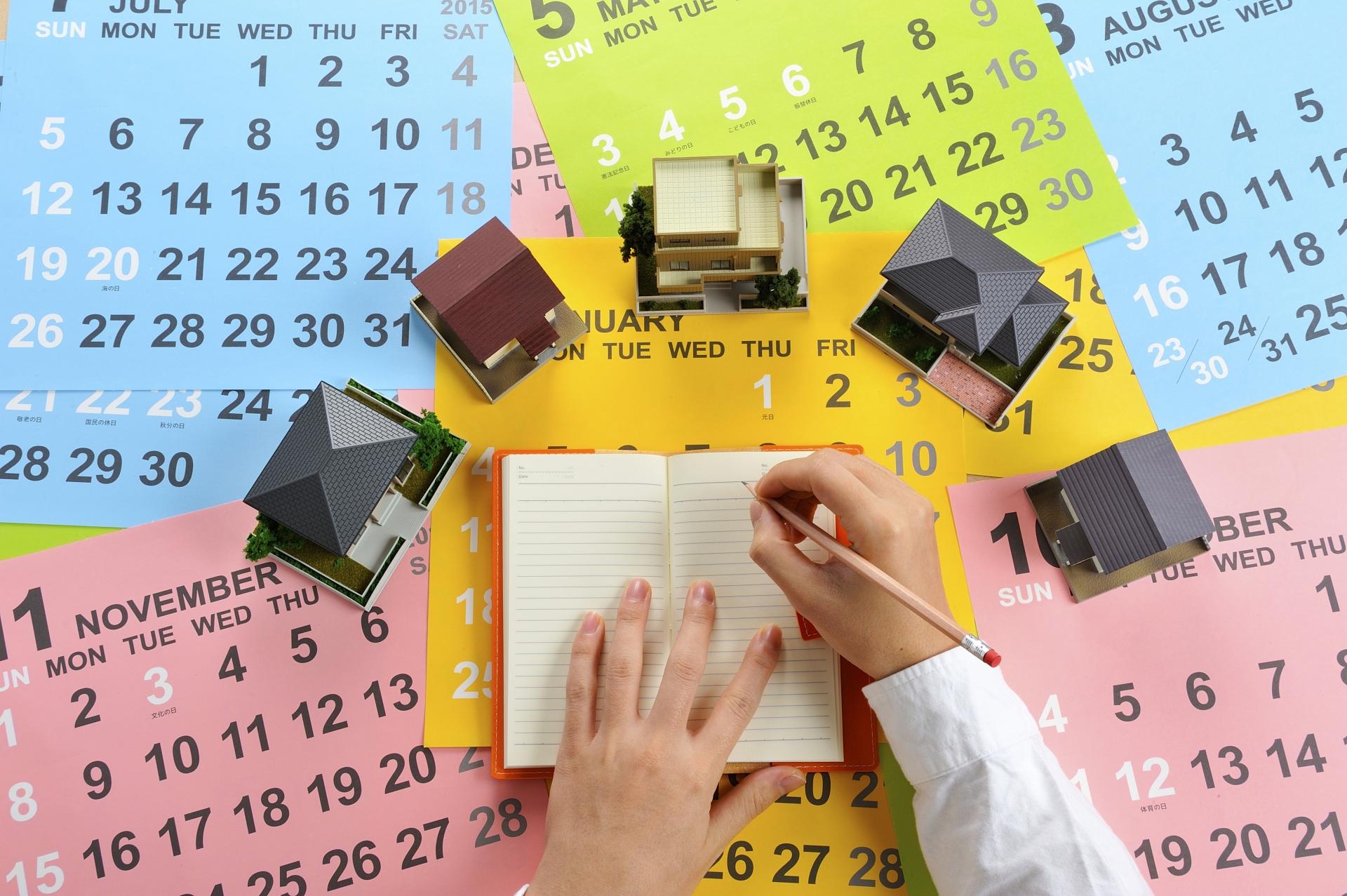 地鎮祭・上棟祭カレンダー